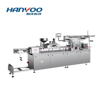 DPP-270/360E High Speed Flat Type Blister Packing Machine
