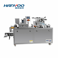DPP-120A Small ALU-PVC/ALU-ALU Blister Packing Machine